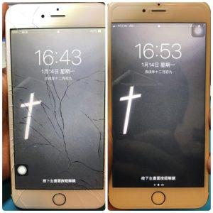 觀塘iPhone 6Plus爆玻璃