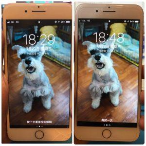 銅鑼灣iPhone 7Plus爆mon維修