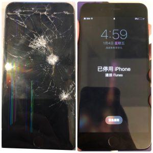 iPhone爆液晶