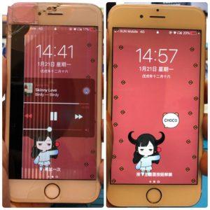 iPhone 6S 爆液晶螢幕更換