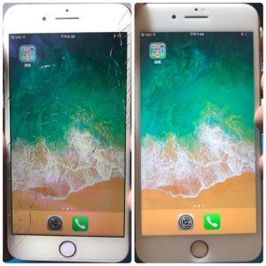 iPhone 7Plus爆mon