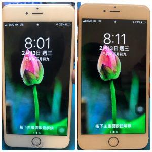 旺角iPhone換mon維修