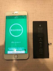 觀塘iPhone 6Plus 電池更換後檢測狀態