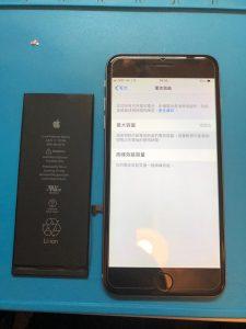 觀塘iPhone6 Plus電池更換