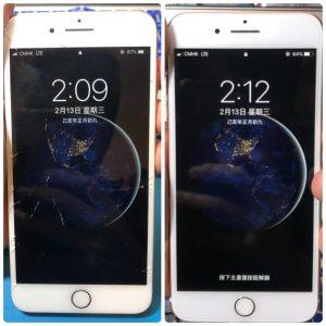 觀塘iPhone7Plus換玻璃